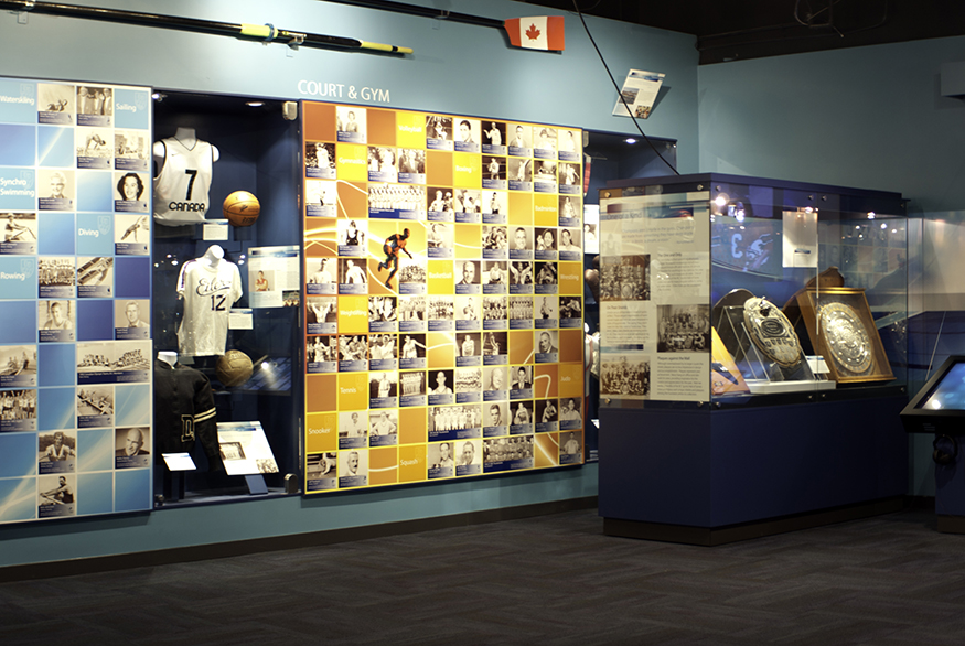 BC Sports Hall of Fame